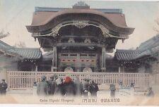AK-Japan-Gates Higashi Honganji-nicht gelaufen