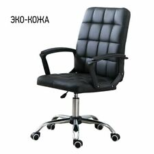 New Computer Gaming Chair Office Chair With Footrest Lift Swivel Chair