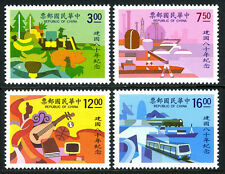 China Taiwan 2786-2789, MNH. Republic of China, 80th anniv. 1991
