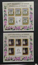 TIMBRES ANTIGUA** 3 feuillets série complète -21e anniv. Diana 1982 (A482)