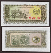 Laos (Lao)  10 Kip  1979(ND)  P27r  UNC replacement note