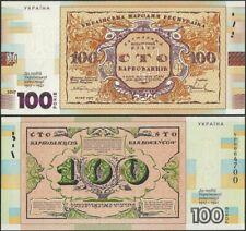 Ukraine 100 Hyrven BNP807a 2017 UNC 100 Years Comm @ Ebanknoteshop