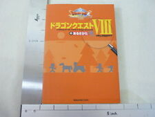 DRAGON QUEST VIII 8 Arukikata Guide Book PS2 SE13*