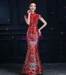 Women Sequin Cap Sleeve Cheongsam QiPao Chinese Gown Fishtail Long Wedding Dress