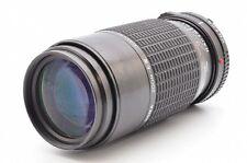 SIGMA 75-210mm f3.5-4.5 K-III for PENTAX K #114