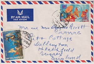THAILAND  · 1970s: attractively franked cover to U.K. in fine condition (1600)