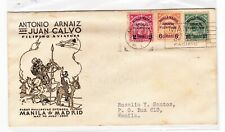 OLD US - PHILIPPINES FLIGHT COVER - K