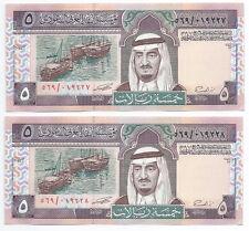 UNC 1984 SAUDI ARABIA 2 X 5 RIYALS CONSECUTIVE NUMBERS KING FAHD RARE BANKNOTES