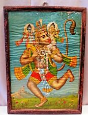 RAJA RAVI VARMA LITHO PRINT HANUMAN MARUTI CARRYING RAM AND LAKHSMAN COLLECTIBLE