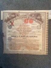TRANSCAUCASLAN RAILWAY CO. 3%  1879 INVALID SHARE CERTIFICATE