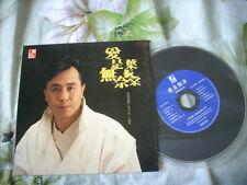 a941981 Johnny Yip Ip Paper-back CD 葉振棠 愛是無奈 HK Wing Hang Records HK TVB TV Song