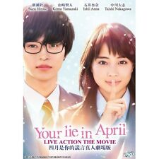 Your Lie in April Live Action The Japanese Movie DVD New Box Set English Sub