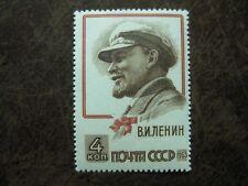 Sowjetunion Mi.-Nr. 2738 postfrisch