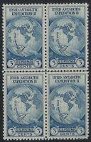 US Stamps - Scott # 753 - Hor. Line Block - MNH NGAI - VF                (E-256)