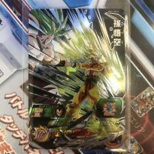 Bandai Super Dragon Ball Heroes BM7-SEC3 Son Goku Secret Rare