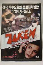 taken liam neeson ntsc import dvd English subtitle