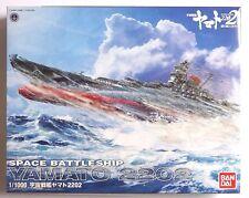 BANDAI 1/1000 space battleship YAMATO 2022 ver. scale model kit
