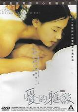 La Belle DVD Lee ji Hyun Oh Ji Ho NEW Korean R3 English Sub