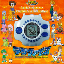 Digivice Digimon Adventure version Complete PSL Japanese ver.