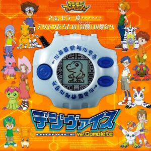 Digivice Digimon Adventure version Complete Japanese ver.