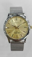GRAND SEIKO VINTAGE WATCH / CAL. 9581-7020 / EXCELENT CONDITION!!!!
