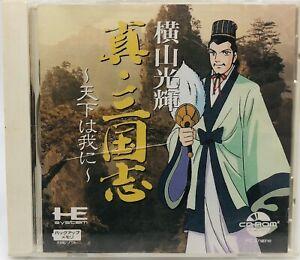 PC Engine CD Shin San Goku Shi Tenka wa Ware ni Japan Edition US Seller