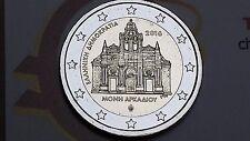 2 euro 2016 GRECIA Arkadi Grèce Griechenland Greece Греция Аркади