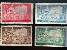 China Stamp 1952. Land Reform, 4 Stamps. Mint