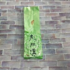 Highest altitude high cold Oolong tea 150g * 1 - 100% Taiwan tea -Sun Link Sea