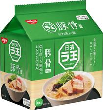 Nissin Raoh Japanese Instant Ramen Noodles pork bone broth Tonkotsu 5 packs
