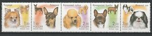 Russia 2000 Animals, Pets, Dogs, 5 MNH stamps