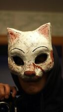 Huntress Cat Mask Dead by daylight mask wearable halloween costume cosplay