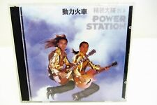 2 CD Chinese Taiwan - Power Station 動力火車; Yu Chiu-hsin & Yen Chih-lin - Best Of