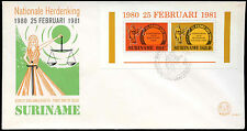 Suriname 1981 The Four Renewals M/S FDC First Day Cover #C30222