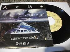 Logic System – Orient Express ' 7'' MINT SPAIN PRESS 1982   10C 006-083371