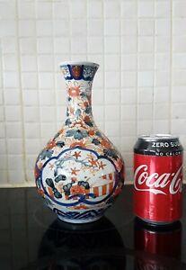 Oriental Chinese/Japanese Imari Porcelain~Tianqiuping Vase~?17th-18th C.  22cm