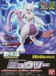 Pokemon Plamo Collection 32 MEWTWO Plastic Model Kit BANDAI NEW from Japan F/S