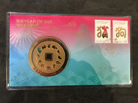 New Mint Sealed Chinese Lunar New Year 2018 Limited Collectors Medallion Cover