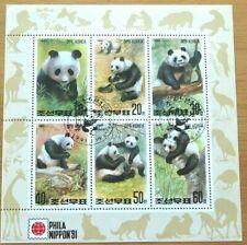 Panda Bears Korea Stamp Expo 1991 Stamp Sheet VFU