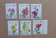 1988 LAOS BUTTERFLIES & FLOWERS SET OF 6 MINT STAMPS MNH FINLANDIA '88