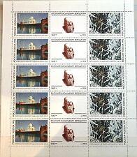 Russia RUSSIA 1992 KLB 258-59 6095a 150th Birtday Vereshaghin dipinti d'azione **