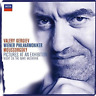 VALERY GERGIEV-MUSSORGSKY: PICTURES AT AN EXHIBITION. NIGHT...-JAPAN SHM-CD D46