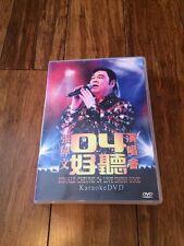 Hong Kong Donald Cheung Live 2004 Nancy Sit Karaoke