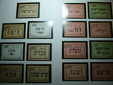 Collection Egged Other Transport Labels Tickets Judaica Jewish Israel Palestine