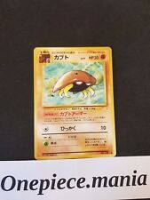 Japanese Pocket Monsters Pokemon Card Fossil No. 140 Kabuto