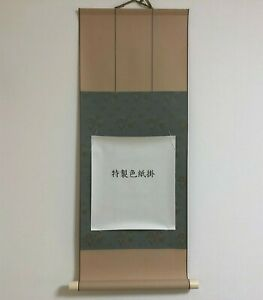 "The frame to display ""Shikishi"" paper Hanging scroll type Luxury Dark blue"