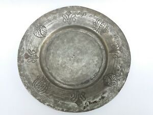 ANTIQUE 19c OTTOMAN TURKISH TIN PLATE DISH 1813 ENGRAVING