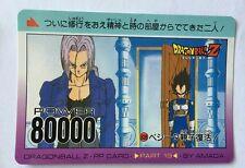 Dragon Ball Z PP Card 828