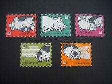 CHINA PRC 1960 S40 Pig Breeding, SC518-522, CTO/Hinged