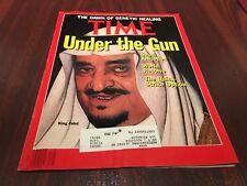 MAGAZINE TIME KING FAHD SAUDI SEPTEMBER 24 1990